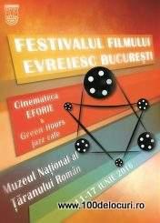 festivalul_filmului_evreiesc_31_05_2016