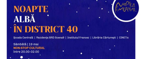 afis-district-40