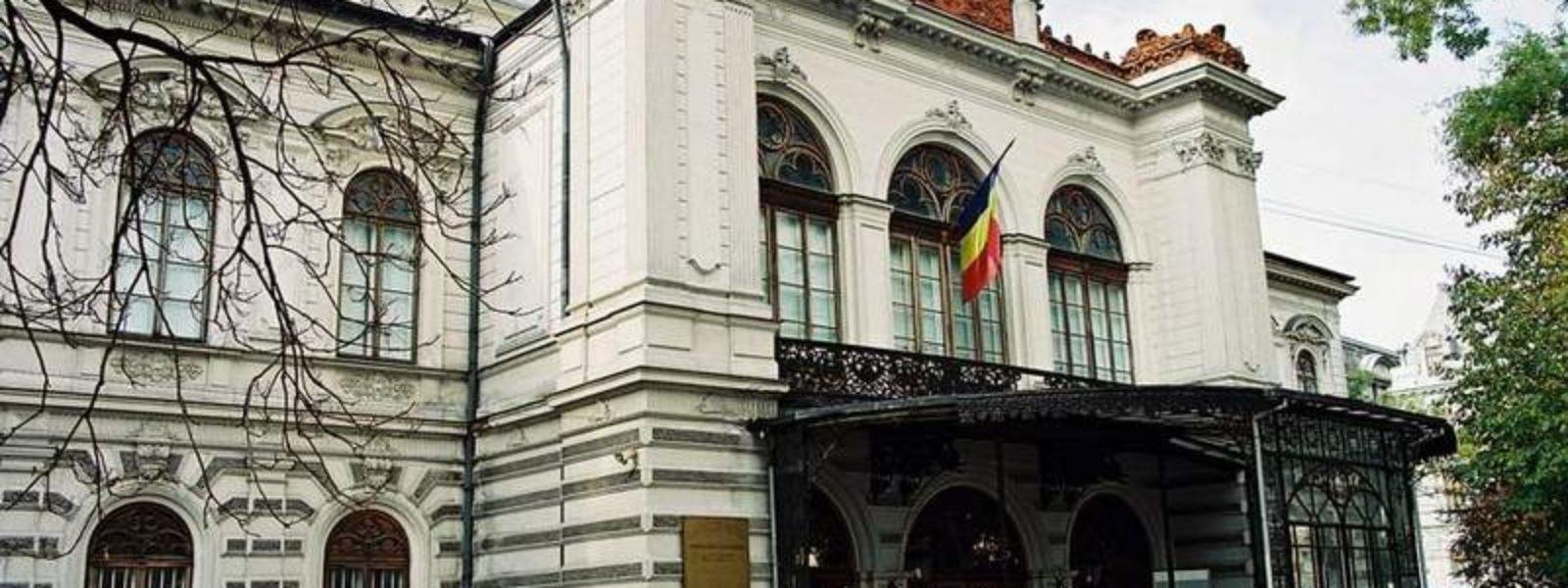 Palatul Sutu - Muzeul Municipiului Bucuresti