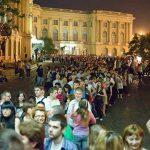Noaptea Muzeelor 2016